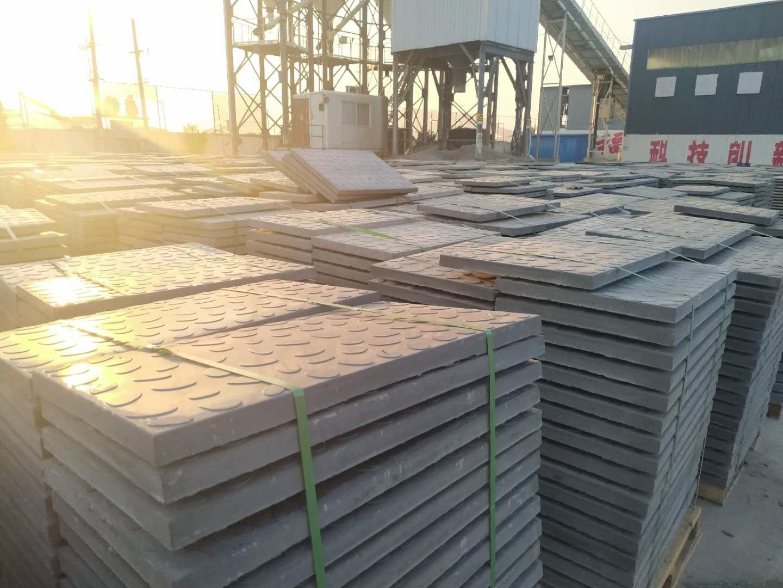 电缆沟盖板厂家盖板的厚度